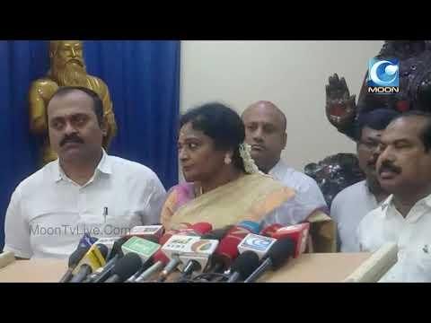 மீண்டும் டிரெண்ட் ஆகுமா #GoBackModi ?: அடுத்த வாரம் தமிழகம் வருகை   Narendra Modi   BJP   Tamilisai