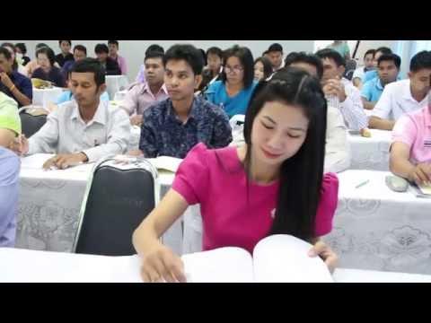 สถานีข่าวสพม.32 | 030959 อบรมวินัยการเงิน และ พัฒนาครูภาษาไทย
