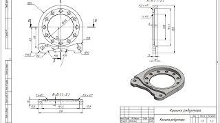 Моделирование крышки редуктора в AutoCad 3D