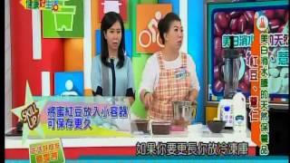 蜜紅豆等 蔡季芳 1040903 2218