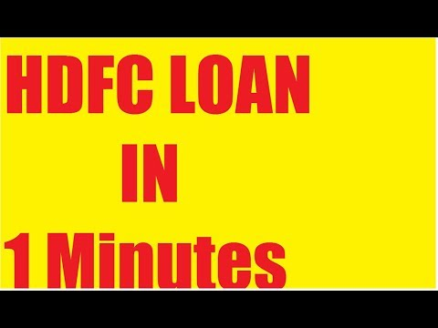 HDFC Personal Loan -2019|  HDFC Personal Loan In 10 Seconds | HDFC Personal Loan Eligibility