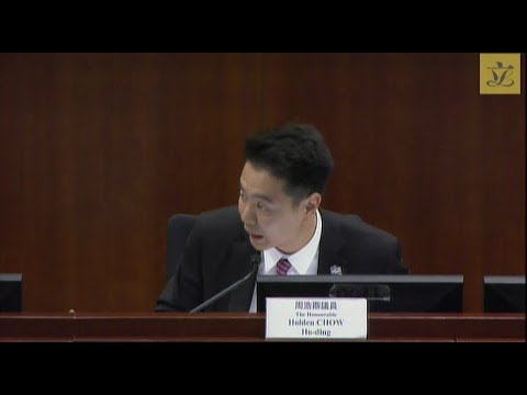 Subcommittee on Subsidiary Legislation Relating ....Hong Kong Port(2017/10/23)