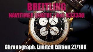 100개 한정판 Breitling 브라이틀링 네비타이머…