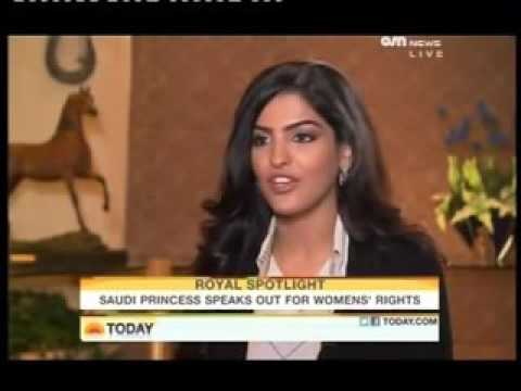 Princess Ameerah Al Taweel Wife of Prince Alwaleed Bin Talal Interview on NBC TODAYSHOW
