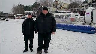 видео База отдыха «Береста» - Десногорское водохранилище, рыбалка, подводная охота!