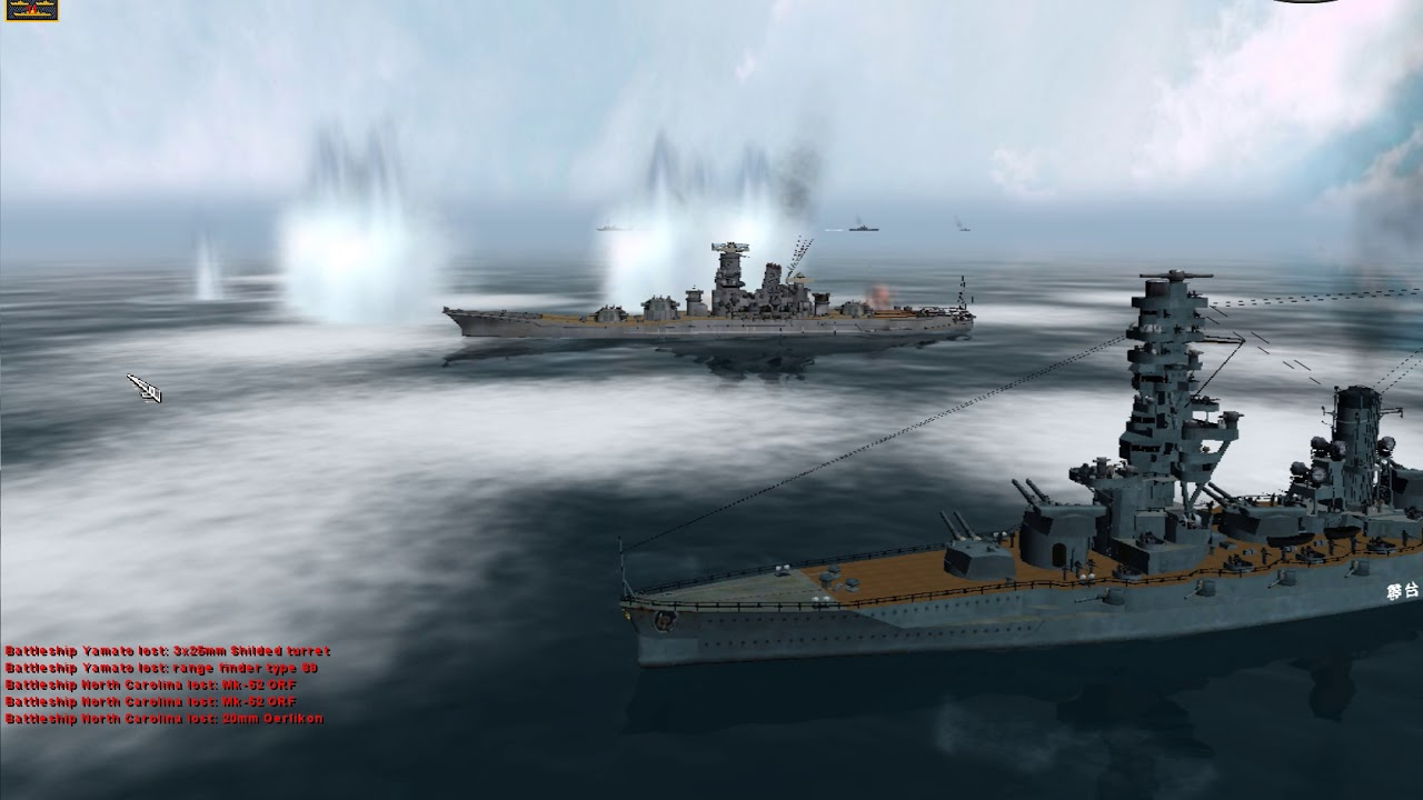 The Sinking of the IJN Yamato and Fuso