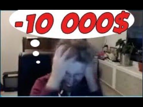 Проиграл 10 000$ за день и вырубил себя! Стример