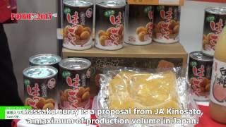 "Foodex JAPAN 2015   Persimmon and Hassaku curry ""Fruity curry series"" - JA Kinosato"