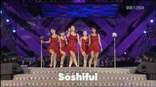 [Dance Version] Wonder Girls- Nobody Mirrored