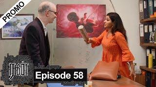 RUN Promo for Episode 58