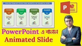 How to Design Animated PowerPoint Slide | PowerPoint Tutorial Bangla