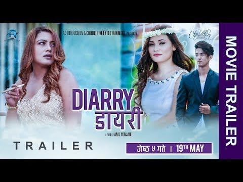 NEW MOVIE 2017   DIARRY  Nepali Movie OFFICIAL TRAILER   Rekha Thapa Chhulthim Gurung Sunny Singh