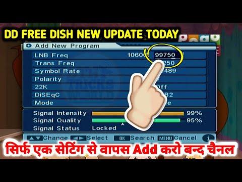 DD FREE DISH NEW UPDATE 2020   MPEG-2 SET TOP BOX में सिर्फ एक Setting से Add करो सभी चैनल