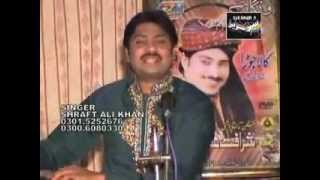 Way Raba Taian Q Likhian Sharafat Ali Khan Songs 2012 ISHTIAQ SHOP NO 42 SARGODHA