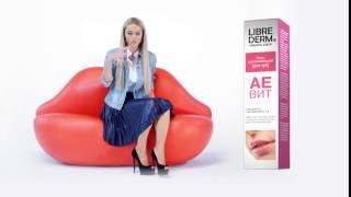 Анна Хилькевич для Librederm АЕВИТ