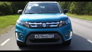 Наши тесты - Suzuki Vitara