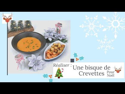 [cuisine]-recette-:-bisque-de-crevettes-et-ses-croûtons...
