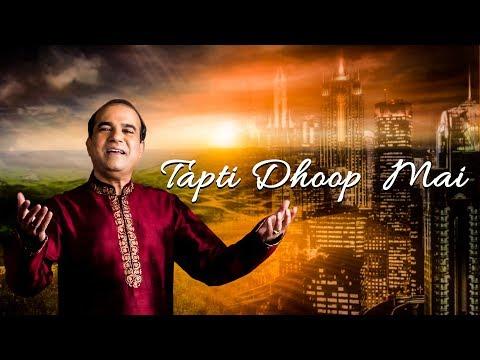 tapti-dhoop-mai-|-suresh-wadkar-|-h-u-music-&-films