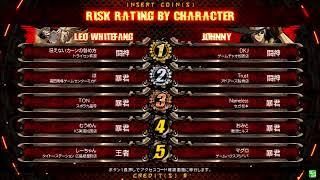 ミカド   Mikado GGXrd Rev2 Ver.2.10 12月3日 火曜 ランダム3ON大会