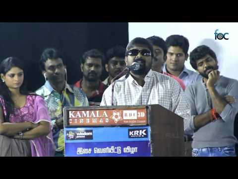 Myssikin Tells Watching Movie In Thirutu VCD Is Like Raping A 12yr Old Child @PNUK Audio Launch