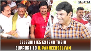 Anandraj, Ramarajan, Thyagu Extend Their Support To O PanneerSelvam