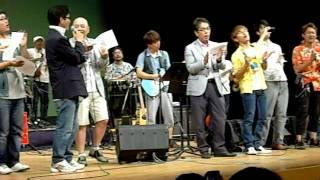 平成23年7月24日尾道音楽祭 最後に平谷市長も加わって皆と「上をむ...