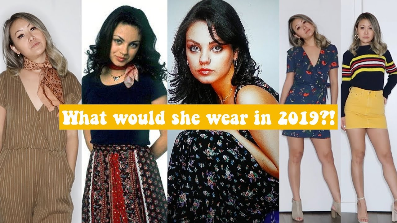 What would Jackie Burkhart wear?! (THAT 70\u0027S SHOW)