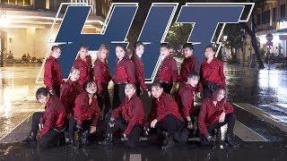 [KPOP IN THE RAIN] HIT - SEVENTEEN (세븐틴) dance cover by 17CARATZ from Vietnam
