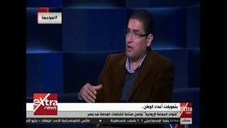 المواجهة| قنوات الجماعة الإرهابية تواصل صناعة الشائعات الهدامة ضد مصر