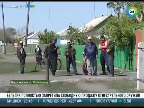 Казахстанская Рублевка пустеет