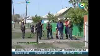 Казахстанская Рублевка пустеет из-за безработицы