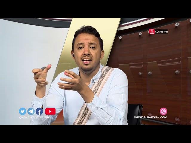 بدون سياسة │ انتهاك اعراض النازحات في عدن │محمد العماد