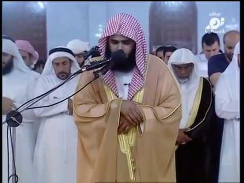 Salman Al-Utaybi - Surah  Az-Zumar 1-61