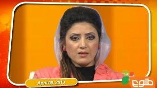 Banu - 08/04/2013 / بانو
