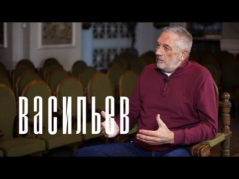 Борис Васильев: журналист