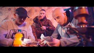 Capital Bra feat. 18 Karat, Gzuz, KC Rebell, Luciano & Farid Bang - Meine Jungs (prod. 2Bough)