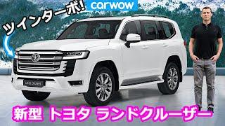 【新車最新情報Top10】新型 ランドクルーザー 300