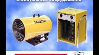 ДОМ КЛИМАТА-климатическое оборудование(Компания