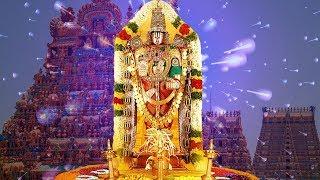 Lord Venkatesa Perumal - Tamil Devotional Songs