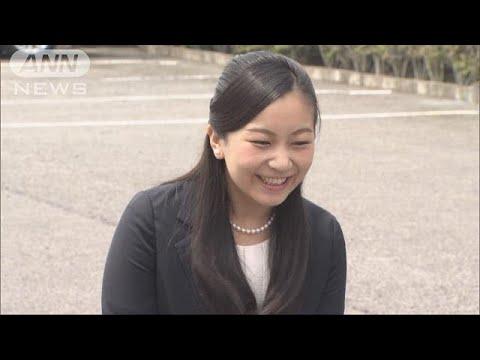 佳子さまが帰国後初の地方公務 笑顔で子どもと交流(18/07/25)