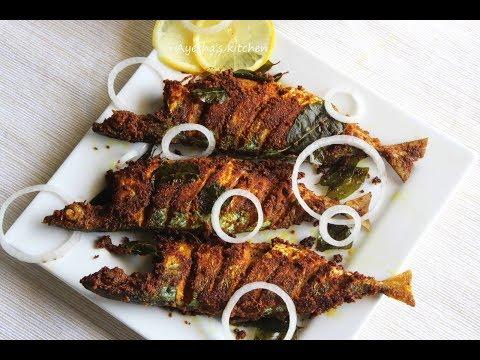 KERALA FISH FRY - SPICY MACKEREL / AYALA FRY