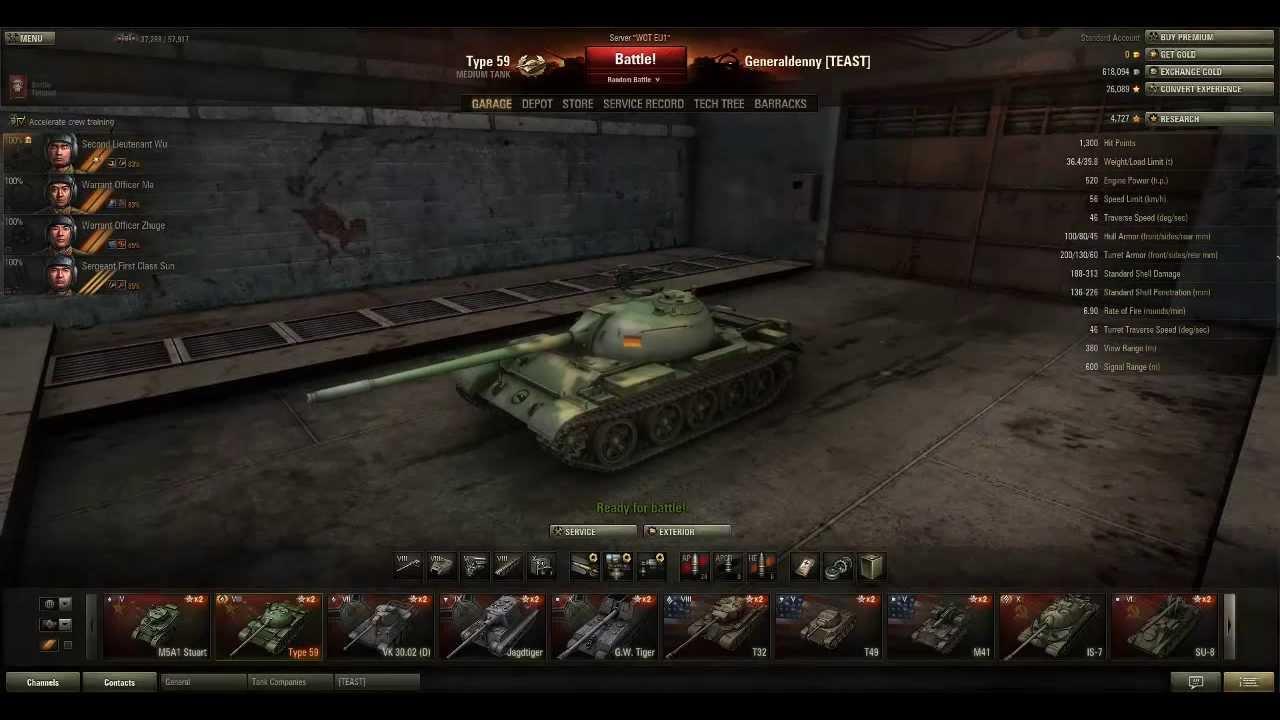T-54 mod 1 vs Type 59 összehasonlítás - YouTube