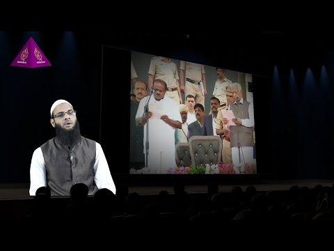 Seedhibaat Special Report On Karnatak New CM HDKumaraswami thumbnail