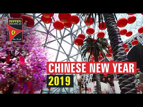 Chinese New Year 2019 Celebrations | Ferrari World Abu Dhabi