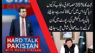 HARD TALK PAKISTAN With Dr Moeed Pirzada | 15 June 2019 | Mubashir Lucman | Hashim Jawan Bakht