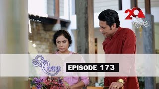 Neela Pabalu | Episode 173 | 08th January 2019 | Sirasa TV Thumbnail