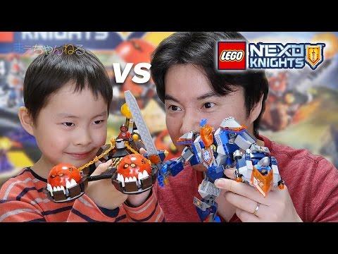 ミニ寸劇あり! ガブガブ・グロブリンライダー レゴ ネックスナイツ LEGO NEXO KNIGHTS Beast Master's Chaos Chariot 70314