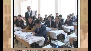 Таджикский государственный университет права бизнеса и политики