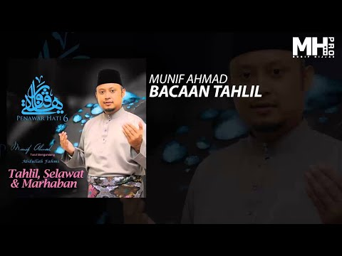 Munif Ahmad - Bacaan Tahlil (Official Music Audio)