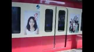 2012年8月16日撮影 2012年にNHKで放送された連続テレビドラマ小説「梅ち...